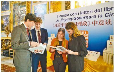"""""""这本书让我们读懂中国"""""""