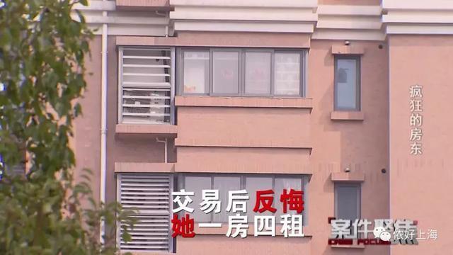 上海80后女学霸卖房去澳门赌博!连赢18次后狂输20次!最多一次输170万!