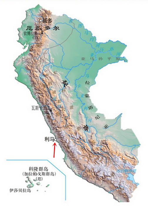 """地圖看世界;六百年幾乎不下雨的秘魯首都利馬。_馬克河"""""""