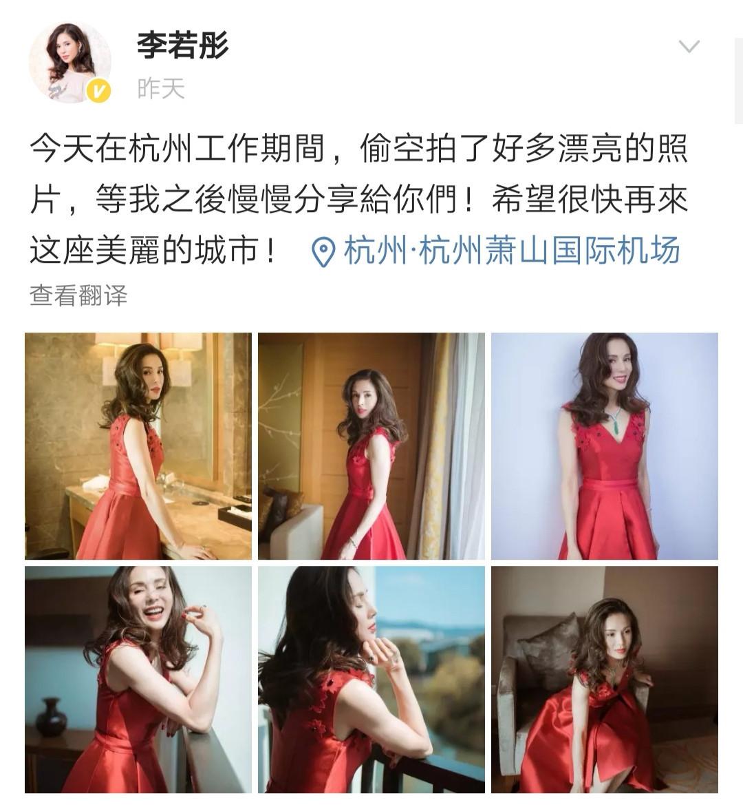 45岁李若彤晒红裙照,网友:终于像个明星了