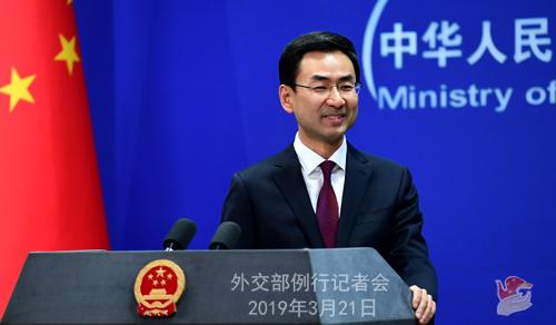 美国务卿称将与以色列讨论两国对抗伊朗、俄罗斯、中国的问题 中
