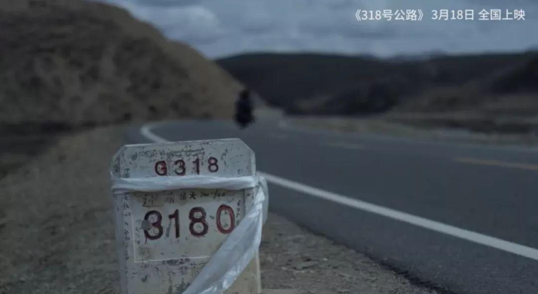 《318号公路》上映3天后……,别再消费川藏公路了
