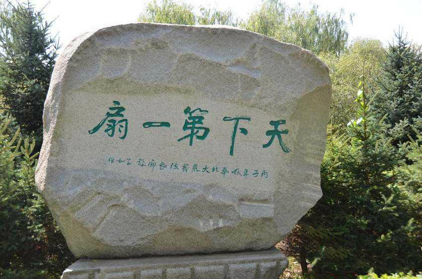 关于黑龙江的10个冷知识:许多黑龙江人都不知道,你知道吗? 作者: 来源:李不言说旅游