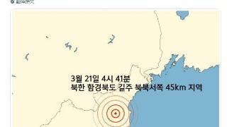 改则县3.9级地震真相是什么?改则县3.9级地震事件始末(图2)