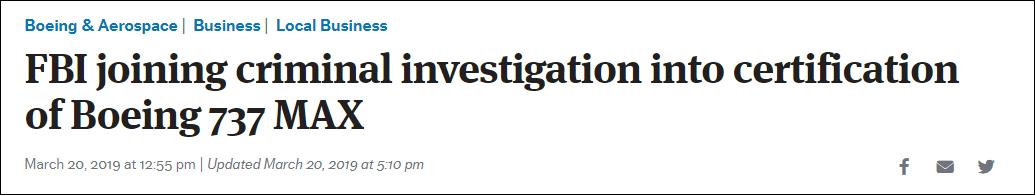 罕见!FBI也介入