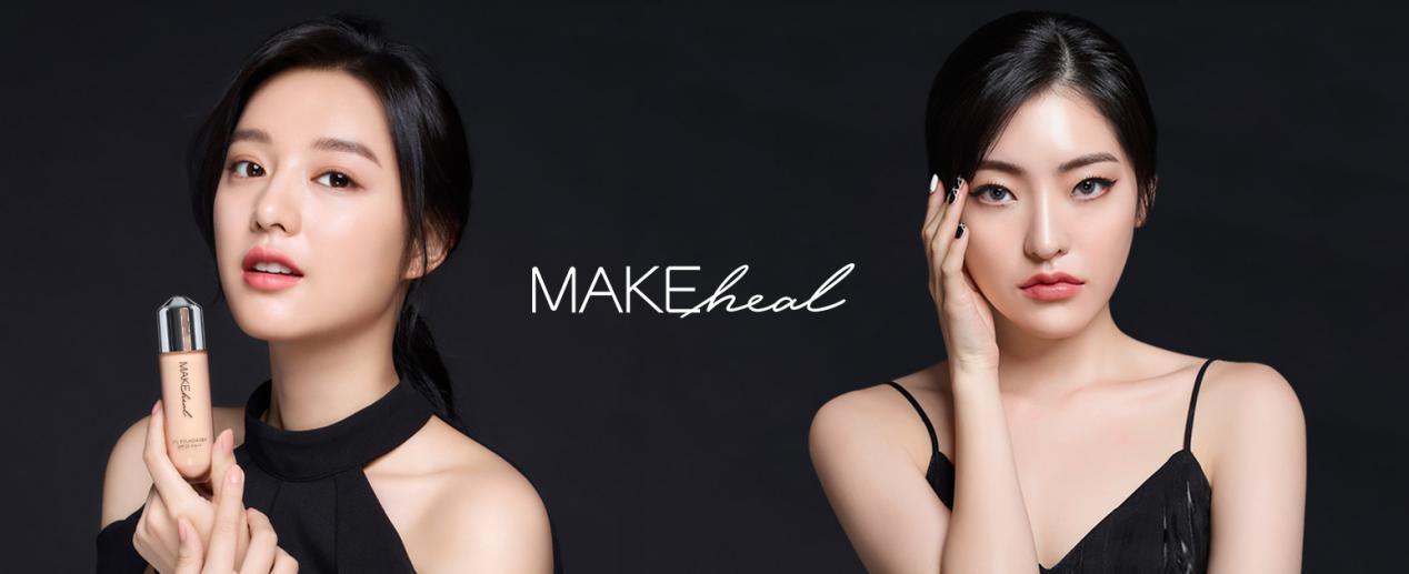 韩国LP化妆品旗下彩妆品牌'MAKEHEAL'强势入驻天