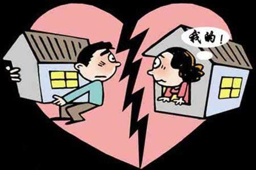 """情侣分手后打官司分割共同购买还贷的房子,却被法院""""拒绝""""了_黄涛"""