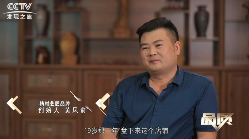 探索中国板材十大品牌精材艺匠品质背后的故事