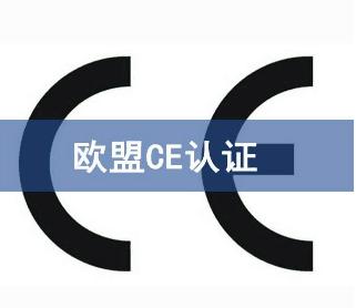 CE证书会过期吗,有效期多久插图
