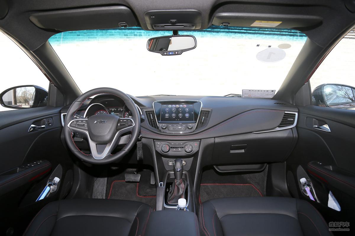 2019 - [Chevrolet] Monza (Chine) 9476cfb7887044c4b6d7f52b0fcdbe57