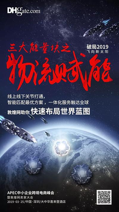 2019经济大环境_...一文 get 2019经济形势与政策要点