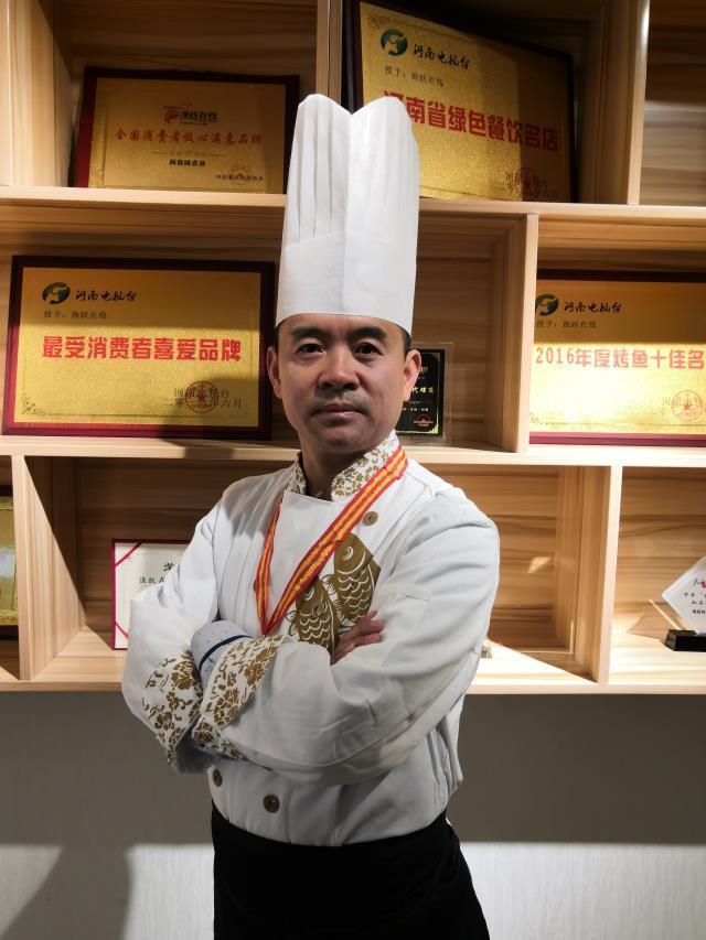 """2019烹饪""""网红""""大作——渔跃在线毛肚烤鱼"""