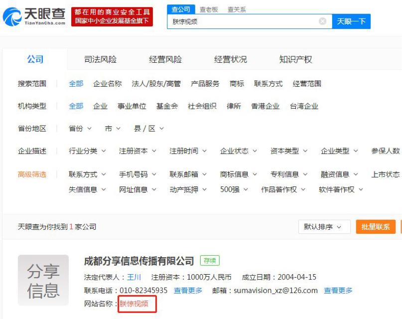 """小米推出短视频应用""""朕惊视频""""主打年轻人群体"""