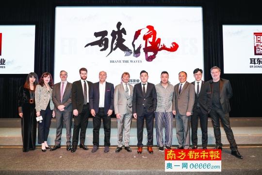 北京海外房产展_耳东影业:牵手好莱坞顶级资源,进军全球文娱市场_陈硕罡