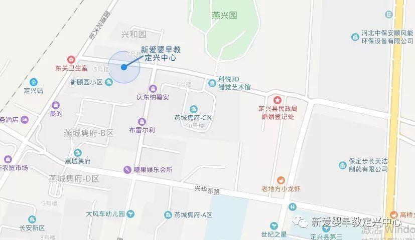 定兴县人口_重磅 定兴这个镇要上天 被中央点名了