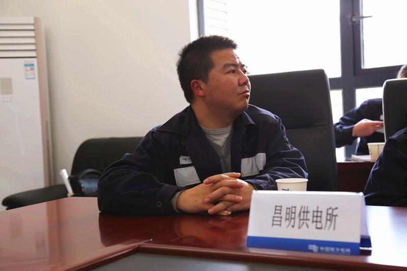 都匀东到广州南|南网贵州都匀市郊分局与  !供电所工作总结  !贵定局供电所开展