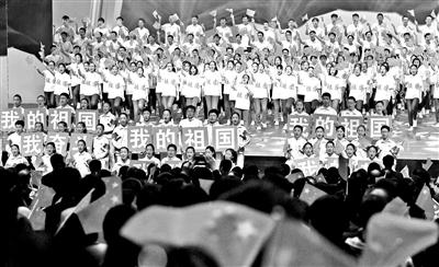 我和我的祖国主题教育覆盖三百万师生