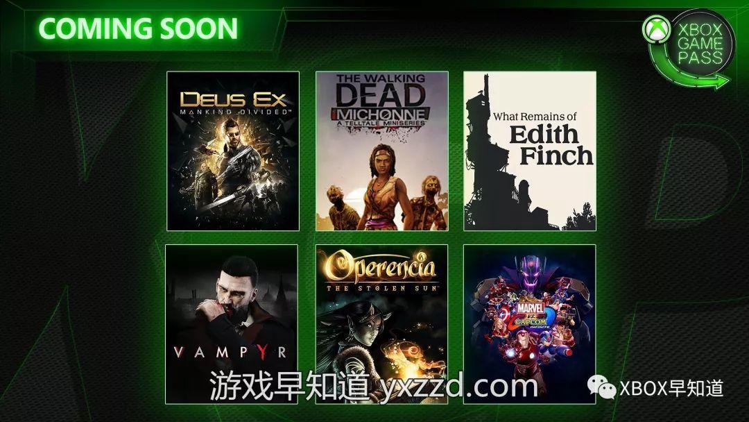 Xbox游戏通行证19年3月第二批新增游戏公布 含《杀出重围:人类分裂》《艾迪芬奇的记忆》《吸
