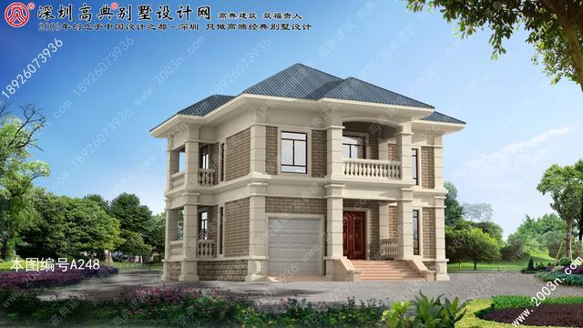 农民别墅设计图首层138平方米农村盖房设计大全