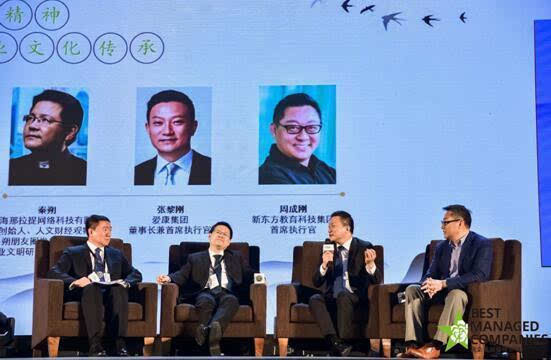 新东方CEO周成刚:企业创新应多样化,国家创新的源泉在教育