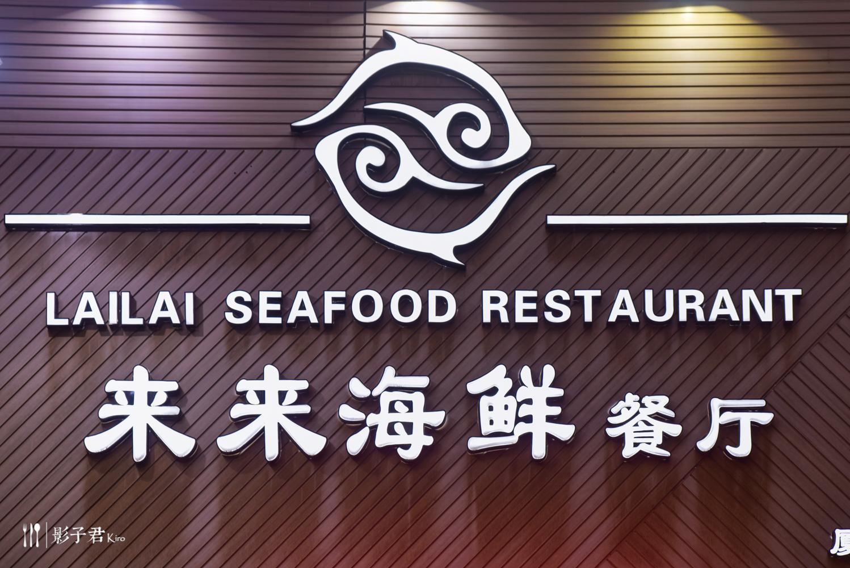 来了还想来,这是一家神奇的海鲜餐厅!