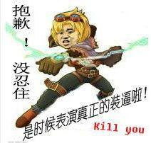 """英雄联盟:拳头亲儿子EZ不再""""两行泪""""剑魔又双叒加强了?"""