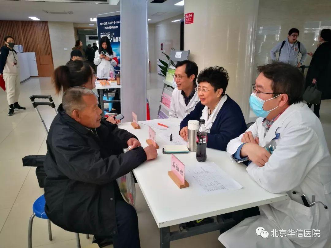 郭蓉娟北京东方医院神经内科主任医师教授-家庭医生在线