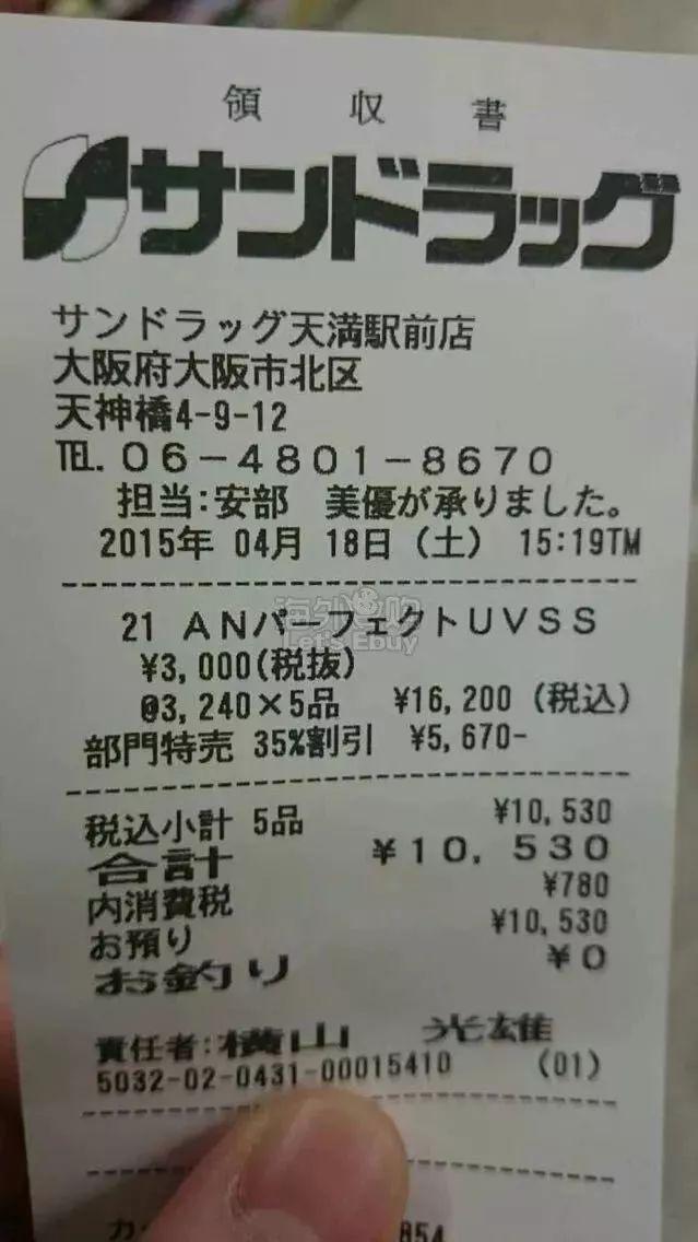 10元仙人水产自马桶,8元Luna销量爆高,年赚2万万商家良知被狗吃了!