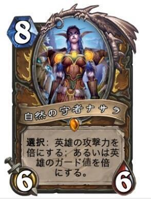 炉石传说:众周知战甲慢!新版本这张卡让战士更加抬不起头了