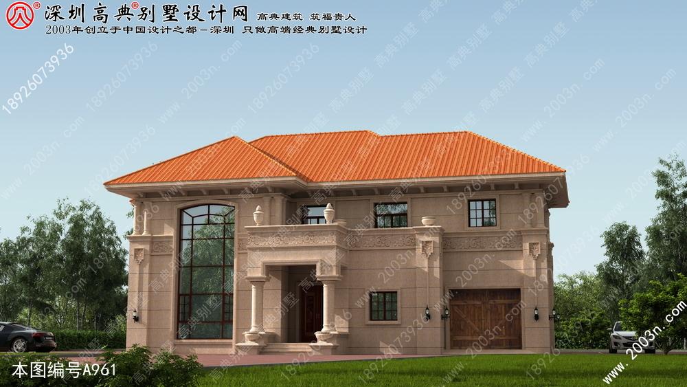 房屋建造设计图首层165平农村别墅设计图图片