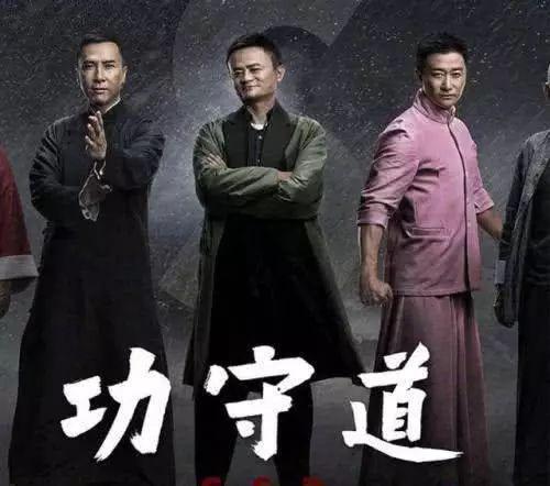 吴京:拍电影的时候马云打真的,气得我想揍他,李连杰不让!