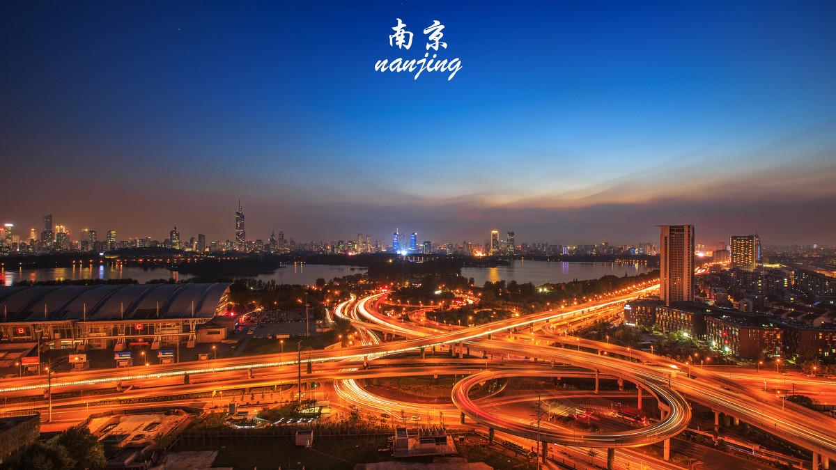 [热点]2019南京买房限购政策