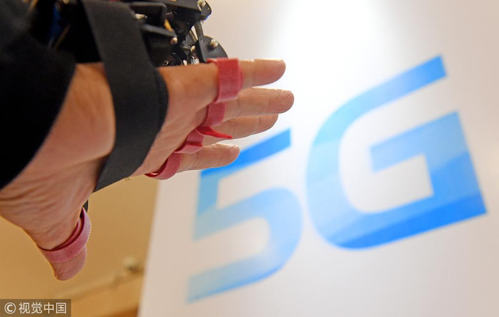 搜狐科技5G峰会将于今年电信日举行  十大场景提前窥见未来