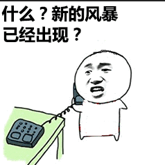 QQ水浒欢庆七周年!暹罗国战修罗!