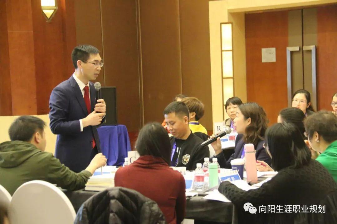 中国职业规划师洪向阳正在讲课