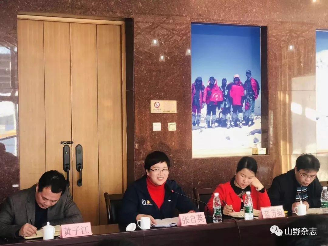 广西马山 体育 旅游 扶贫 工作汇报座谈会在京举行