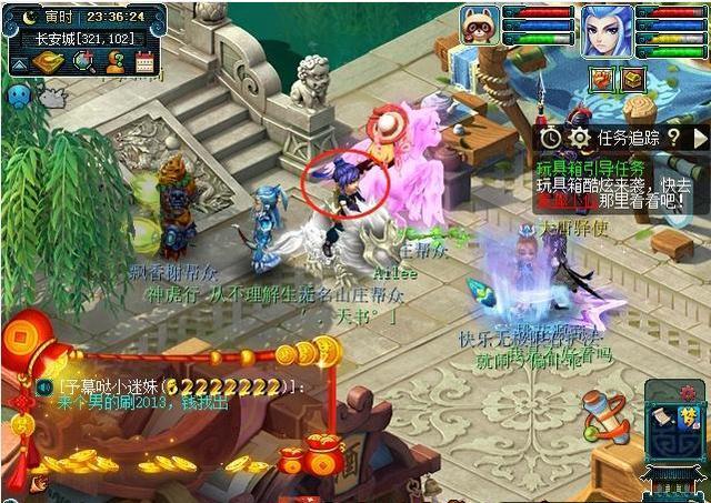 梦幻西游:召唤兽迭代来袭,凤凰会发光,蛟龙变得更有灵气儿!