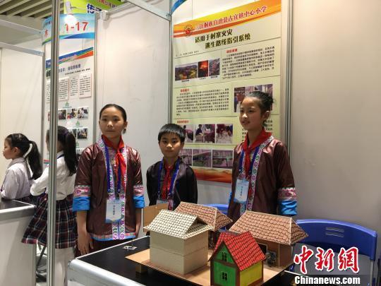 广西侗乡小学生设计村寨火灾逃生指引系统吸睛