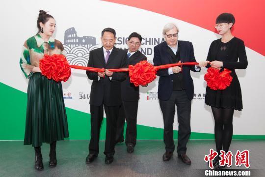 """""""设计中国""""展览在意大利罗马开幕"""