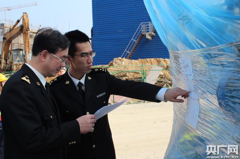 揭阳海关为绿色发展增添海关动力图片