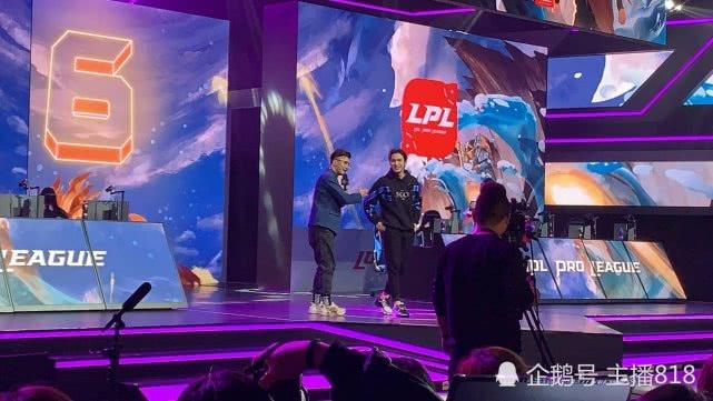 LPL6周年庆典现场,张彬彬参加表演赛,阿光上演光之偷家