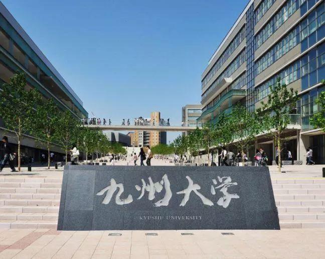 艺术类大学 (大多是艺术创作和产业设计类):东京艺术大学、京都市