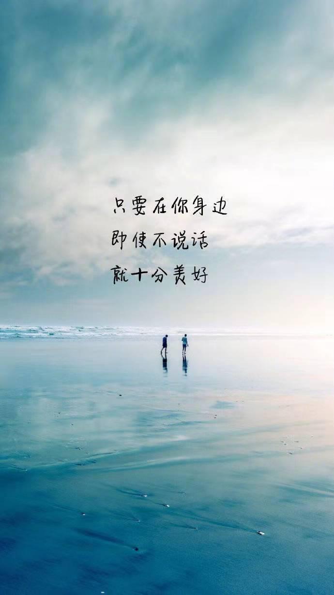 我姓薛字唯美图片