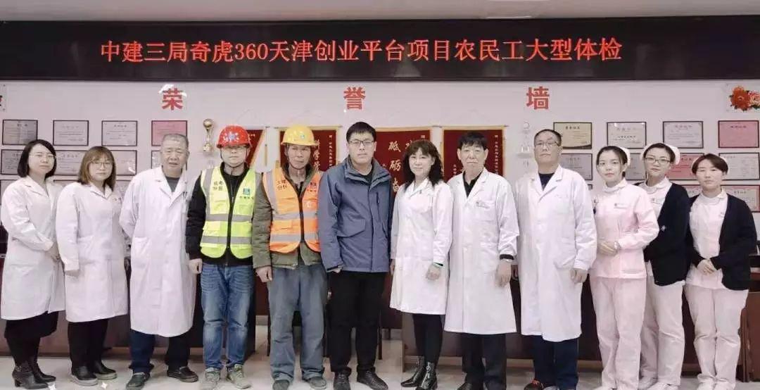 【时讯】西青医院到现场为城市建设者健康体检