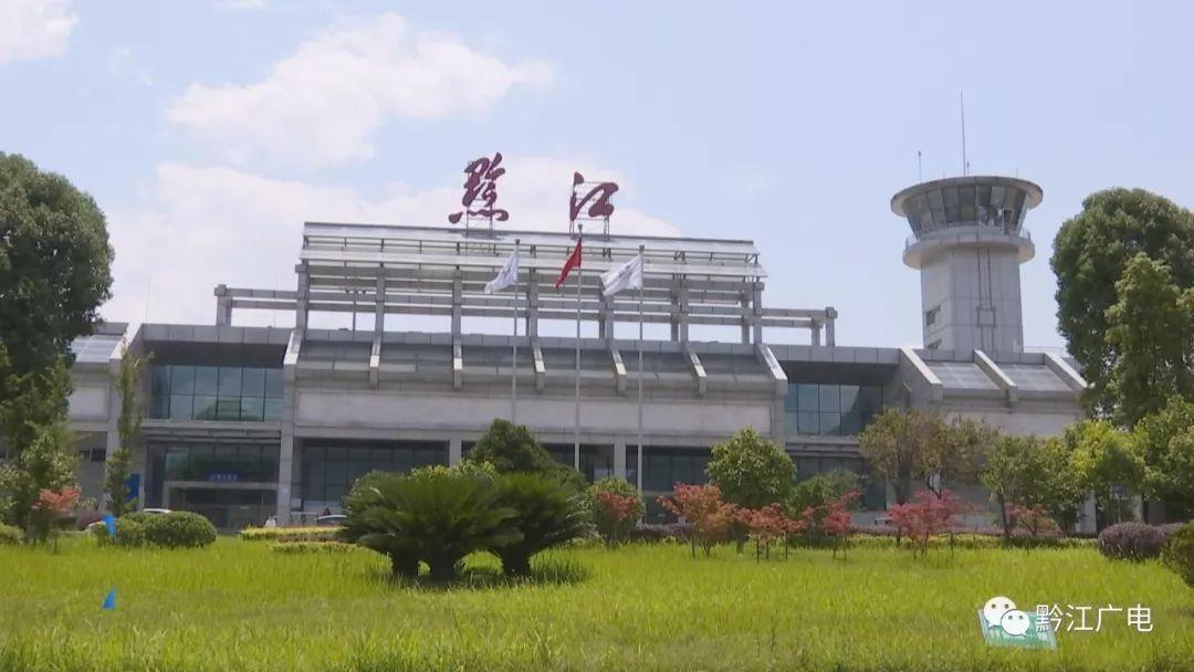 黔江机场2019夏秋季航班时刻表,