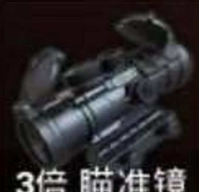 枪支倍镜原理是什么_白带是什么图片