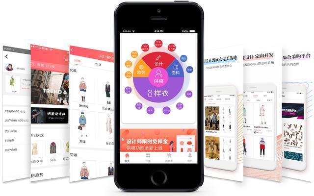 互聯網+時尚新模式,看中時尚集團助力服裝產業轉型升級!_設計