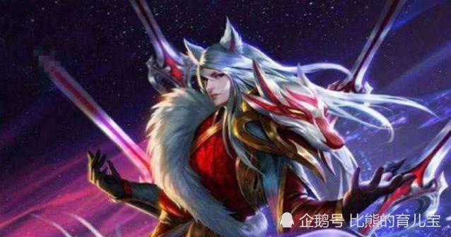 王者荣耀 李白上线新皮肤,简直就是千年之狐的进化版,特效亮了