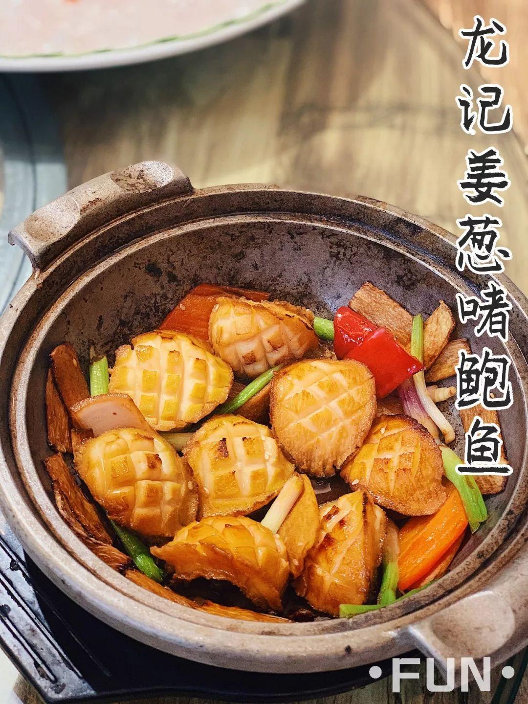 蟹黄粉丝煲图片