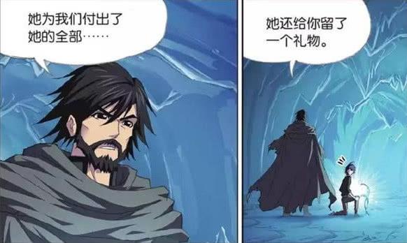 斗罗大陆 蓝银皇冠 变帅神器 唐三觉醒成为蓝银皇